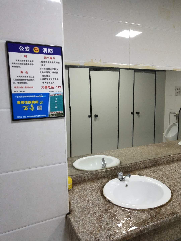 洗手间广告营销媒体 郑州卫生间广告制作 找华盾广告公司 郑州洗手间广告制作公司电话