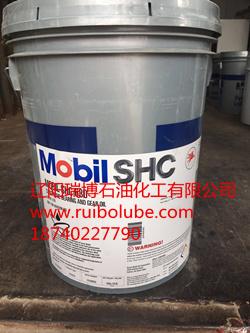 辽阳市MOBIL SHC 220润滑脂厂家_MOBIL SHC 220润滑脂SHC 007_