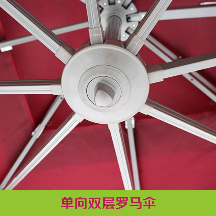 单向双层罗马伞 太阳伞 伞座 帐篷 花园家具 厂家直销 品质保证