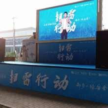 青岛led广告车宣传车租赁 QD青岛led广告车宣传车租赁