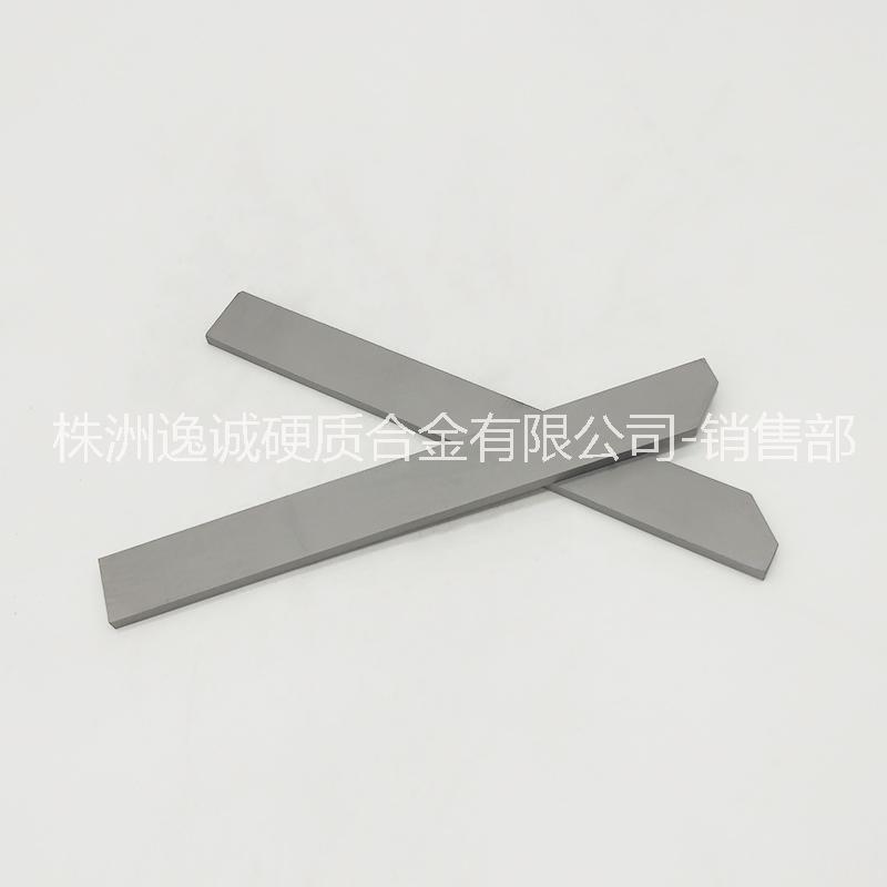 钨钢长条 高品质硬质合金长条