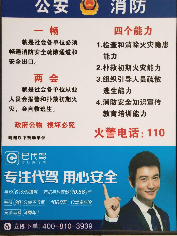 广州沐足会所洗手间广告价格、洗手间广告代理商、厕所广告有用吗