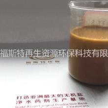 广西聚合硫酸铁 液体硫酸铁厂家供应
