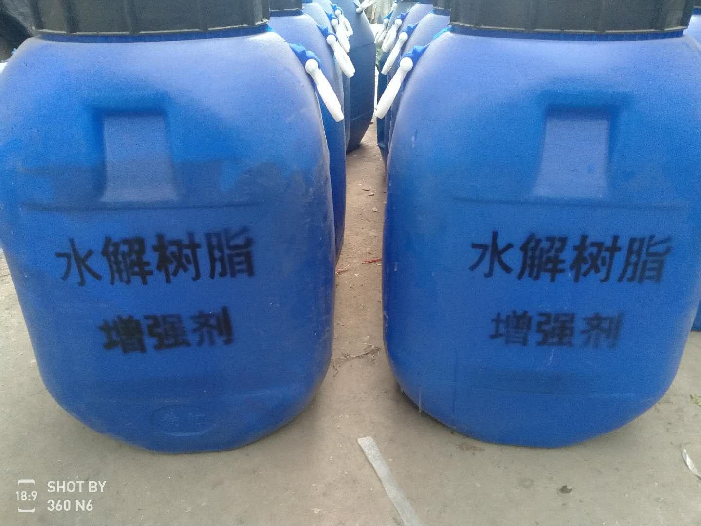 石膏增强剂生产厂家水泥增强剂q3水解树脂