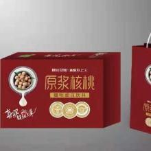 河北果恋饮料厂家核桃乳招饮料批发商,代理商,无任何加盟费批发