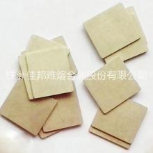 钨铜合金钨铜热沉钨铜微电子封装材