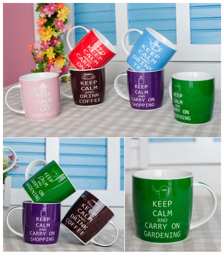 广州陶瓷杯厂家 陶瓷杯供应商  深圳陶瓷杯批发