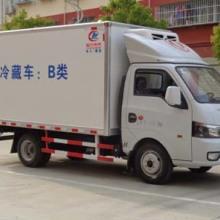 冷藏车冷冻车参数 程力威牌冷藏车价格 CLW5040XLCT4冷藏车多少钱 冷藏车厂家哪家好