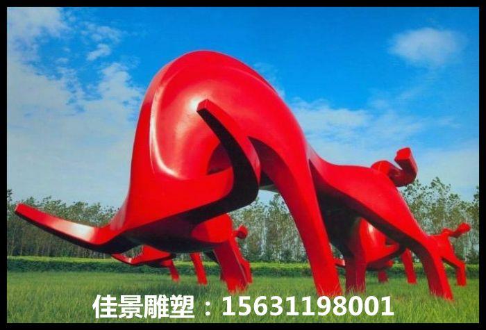 不锈钢抽象牛雕塑