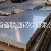 河南不锈钢冷轧板报价,不锈钢冷轧板厂家直销,批发定制不锈钢冷轧板