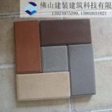 广场砖 佛山建筑建筑科技有限公司 广场砖  透水砖  预制品砖
