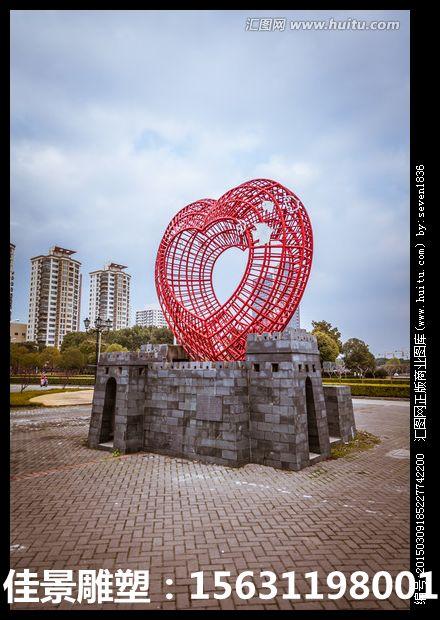 心形镂空不锈钢雕塑