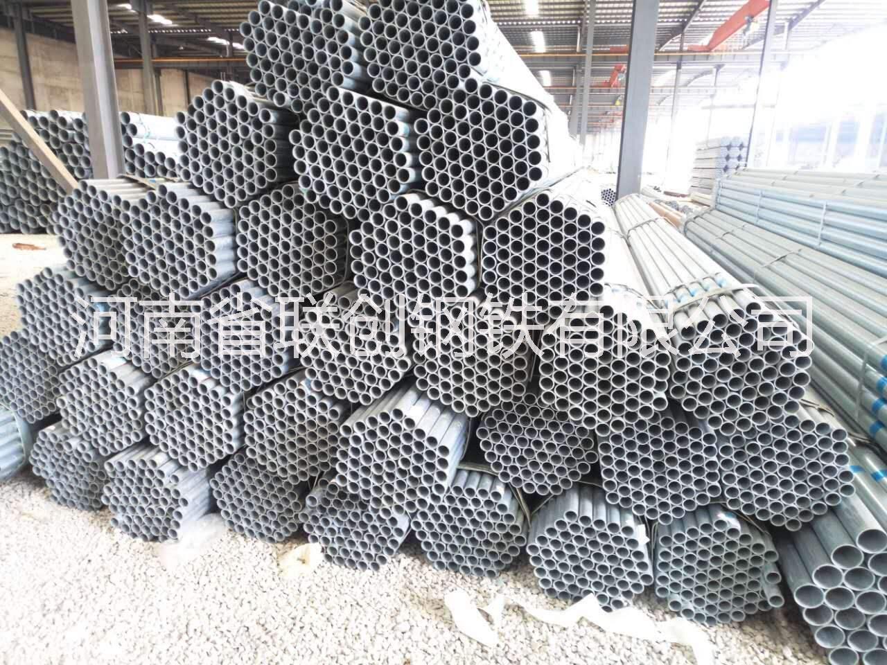 郑州国标热镀锌管厂家直销 镀锌管钢材批发 消防用镀锌钢管现货