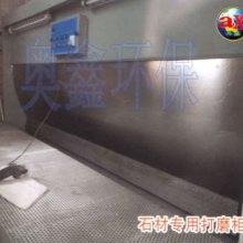 水式打磨除尘设备,水式打磨柜 ,水式打磨处理器,厂家直销图片