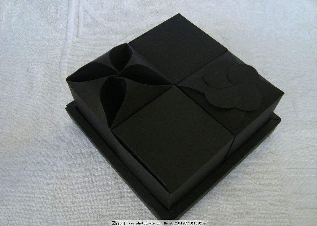 黑卡纸 包装 印刷 350克环保透心黑色书纸