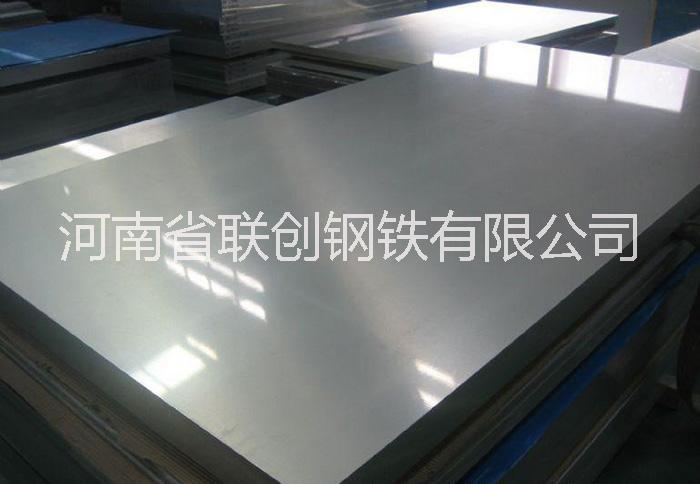 不锈钢冷轧板 厂家直销太阳能洁具不锈钢材 批发定制不锈钢冷轧板