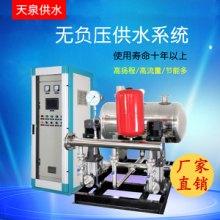 矢量变频无负压供水设备和罐式无负压供水设备的生产厂家有哪些批发