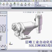 温州SW机械绘图设计培训,瑞安UG机械绘图培训,平阳PLC培训,层峰工业自动化
