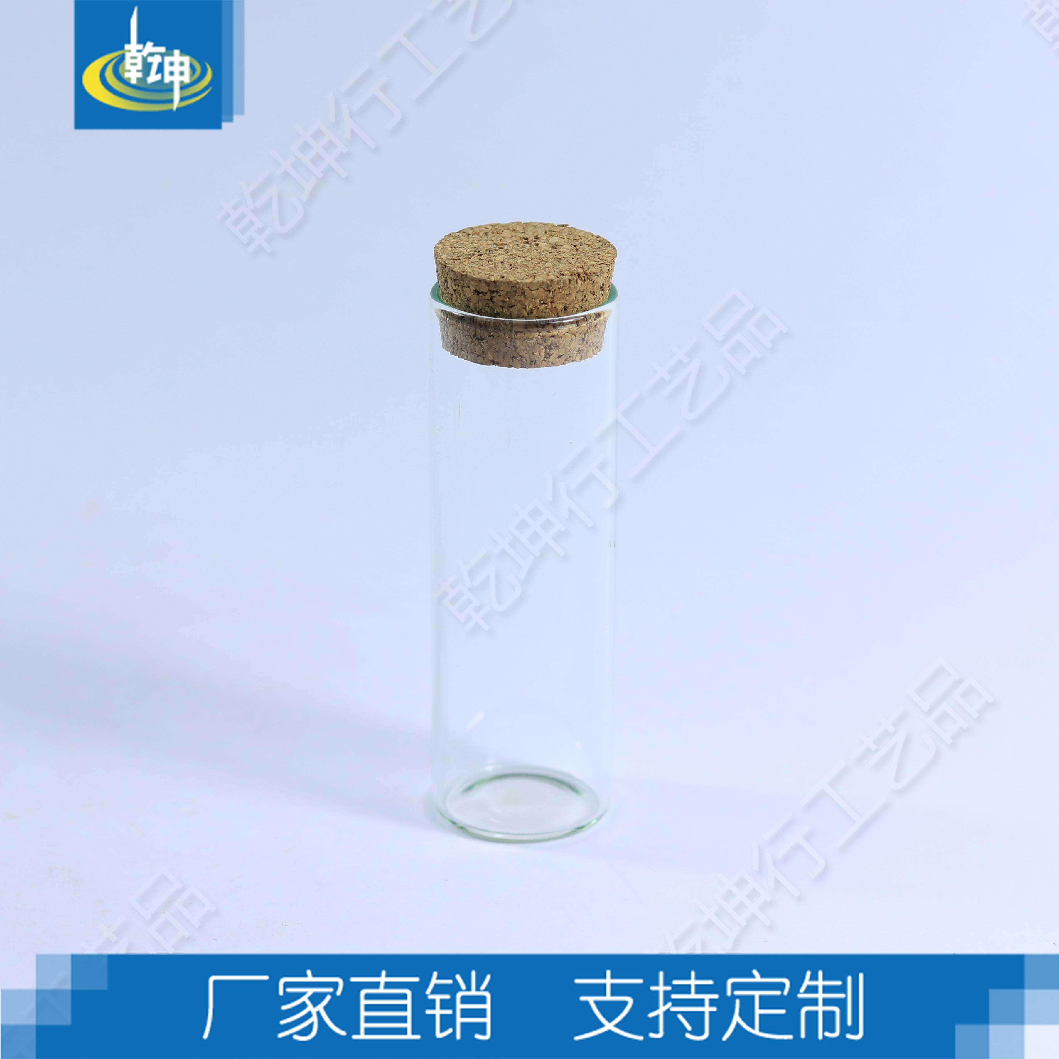 广州高硼硅玻璃瓶销售