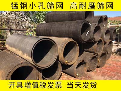 锰钢筛网当天发货 油丝绳筛网批发
