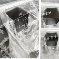 316L304不锈钢方管45*45 50*50 40*40 拉丝焊管制品用管
