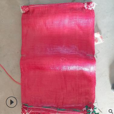 网眼编织袋 编织袋报价 编织袋批发 编织袋供应商 编织袋哪家好 编织袋电话 网袋 塑料网袋 包装网袋