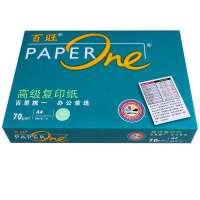 复印纸厂家直销,南京A4复印纸厂家批发,南京百旺复印纸厂家批发