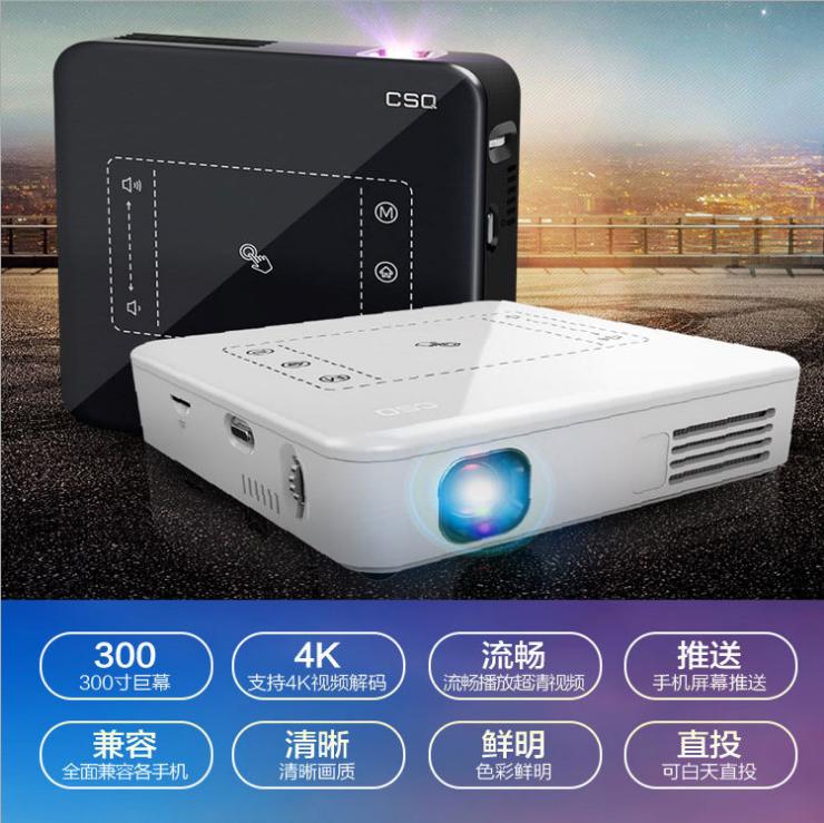 DLP多功能智能投影机安卓系统高清无屏电视2GB/16GB无线投影仪C9