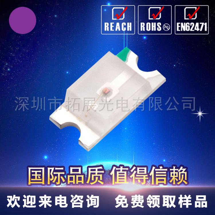 实力厂家0603红外发射管940nm贴片灯珠
