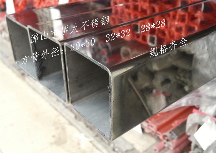 304不锈钢方管38*38  35*35 内孔抛光卫生级管 楼梯扶手装饰管  304不锈钢卫生级管