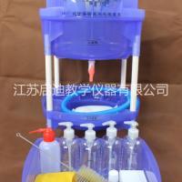 化学实验废水处理装置
