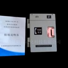 晨阳特种防护电话机,墙挂式HAT86-E型数字抗噪电话机价格图片