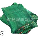 塑料彩色编织网 塑料编织网报价 塑料编织网批发 塑料编织网供应商 塑料编织网哪家好 塑料编织网电话 塑料彩色编织网
