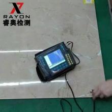 睿奥检测 焊接探伤仪 金属超声探伤仪 板材内部缺陷检测