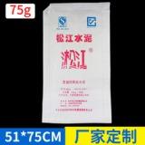酒水饮料包装  通用编织袋  建材包装批发