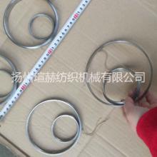 毛纺各种规格钢领圈钢领座