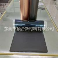 纳米碳石墨烯散热铜箔