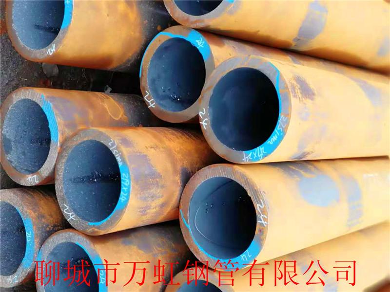 厚壁钢管厂家|山东厚壁钢管厂家批发|山东厚壁无缝钢管报价表|山东厚壁无缝钢管批发价格