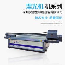 Tpu手机壳打印机工艺-3D手机壳打印机工艺-皮革手机壳打印机工艺-手机壳uv平板打印机工艺批发