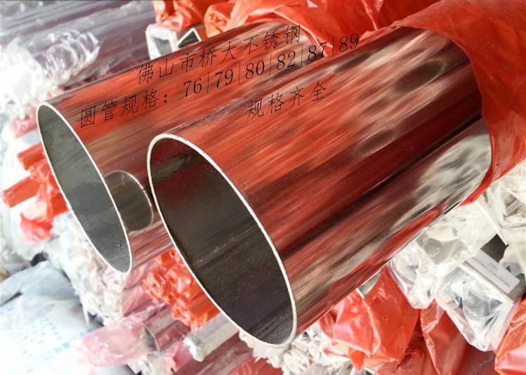 201 304 316L材质不锈钢管抛光 外径 76/80/89 拉丝圆管 非标订做 201304 316L材质不锈