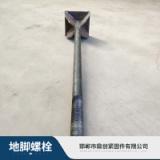 双头紧固件 地脚螺栓供应商批发报价-厂家直销 品质保障