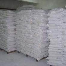 磷酸钙 磷酸三钙 三醋酸甘油酯 活性磷酸钙批发