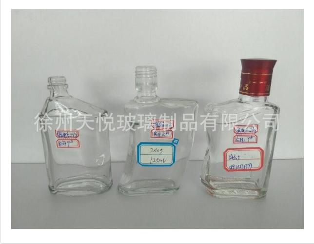玻璃瓶红酒瓶厂家定制750ml玻璃瓶红酒瓶酒柜收藏装饰葡萄酒透明空瓶子酒具量大从优