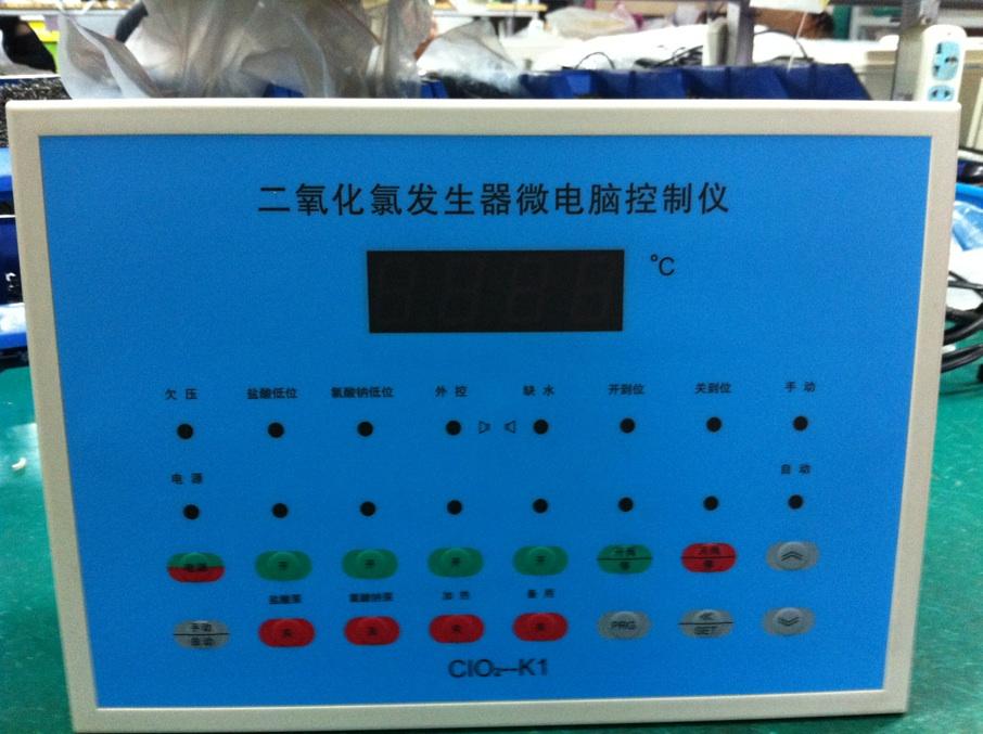 二氧化氯微电脑控制仪CLO2-K 厂家直销雄华二氧化氯控制器