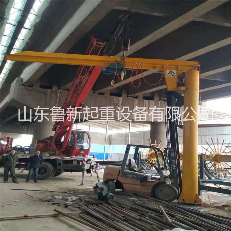 立柱式悬臂吊10吨 山东厂家生产悬臂吊 立柱悬臂吊10吨多少钱 山东悬臂吊10吨价格