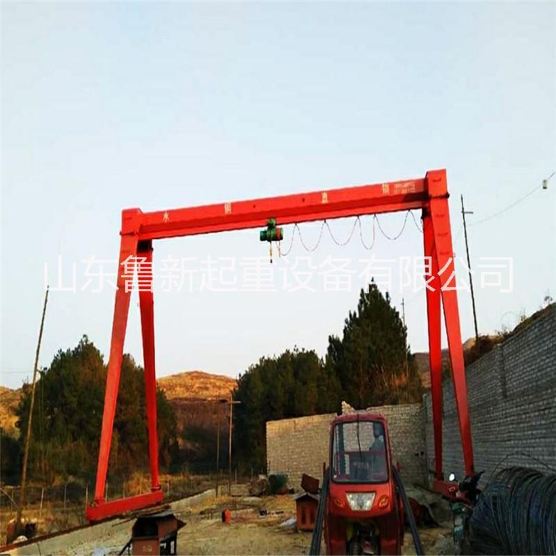 5吨 10t门式行吊 20t单梁龙门吊 3t单梁龙门起重机 龙门吊10吨山东起重机