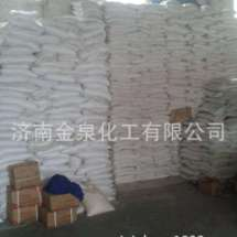 活性磷酸钙供应商  活性碳酸钙厂家