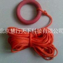 耐火繩、防火繩、救生繩、救援繩 工作救生服,船用救生服北京,兒童救生服,救生浮索,救生圈,救生浮批發