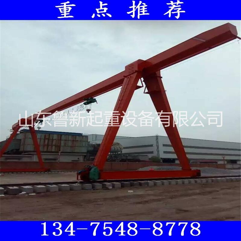电动单梁龙门吊多少钱  厂家直销电动单梁龙门吊10吨质量保证规格齐全