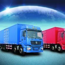 上海到贵州运输专线 上海到贵州仓储配送上海到贵州运输专线